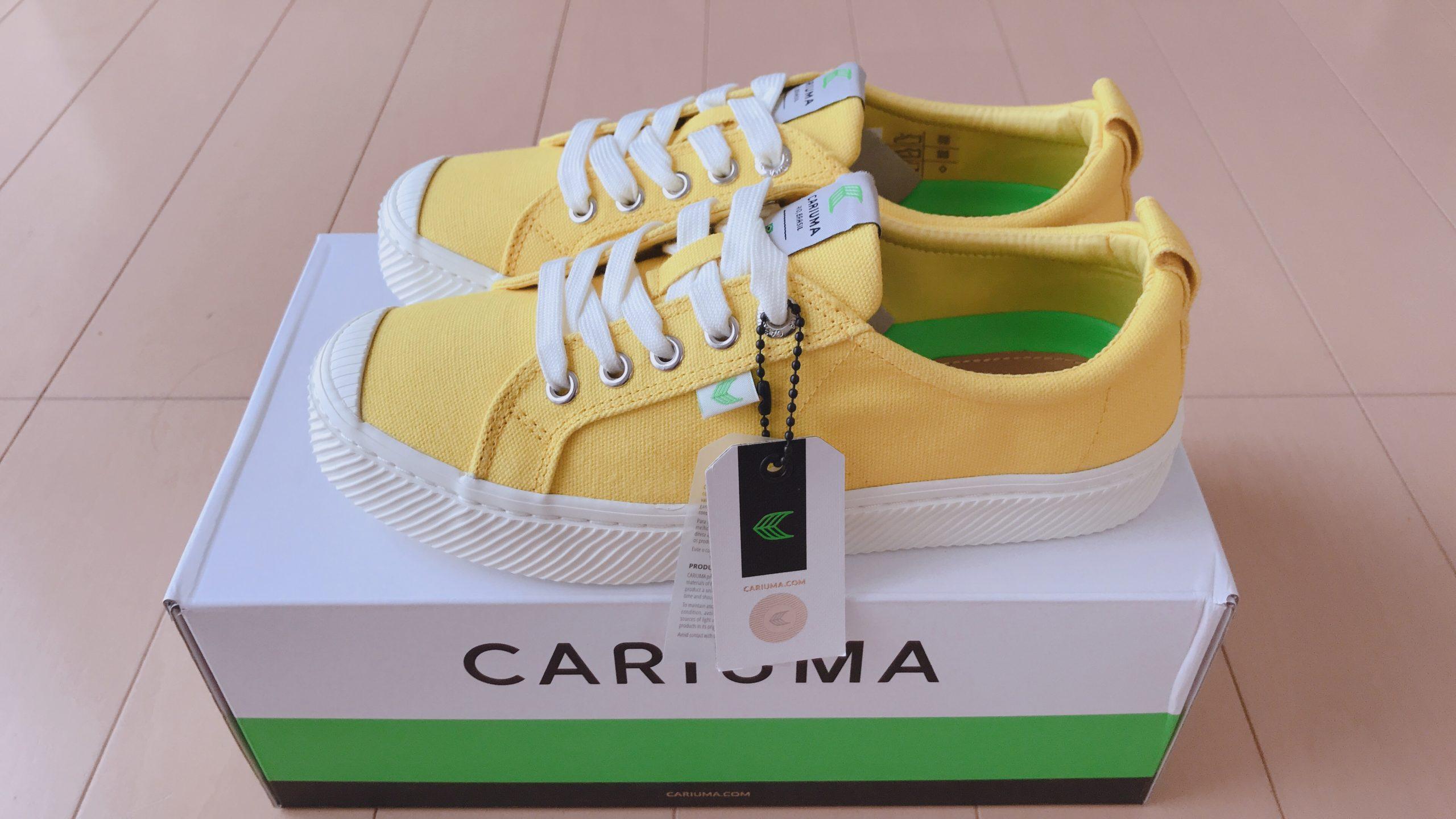 cariumaOCA